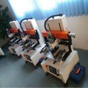 table top small screen printing machine 4