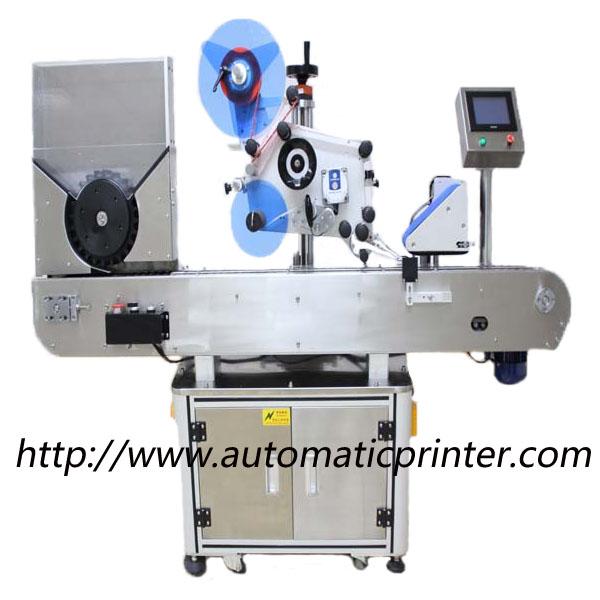 automatic horizontal type round bottle labeling machine 2