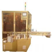 GE-200B automatic hot stamping machine for soft tubes