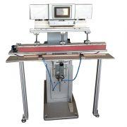 木尺印尺机正面