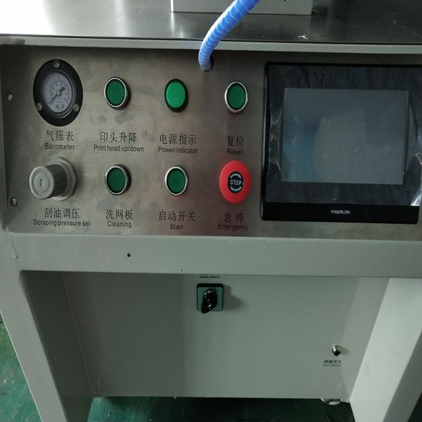 fiber laser screen printer b