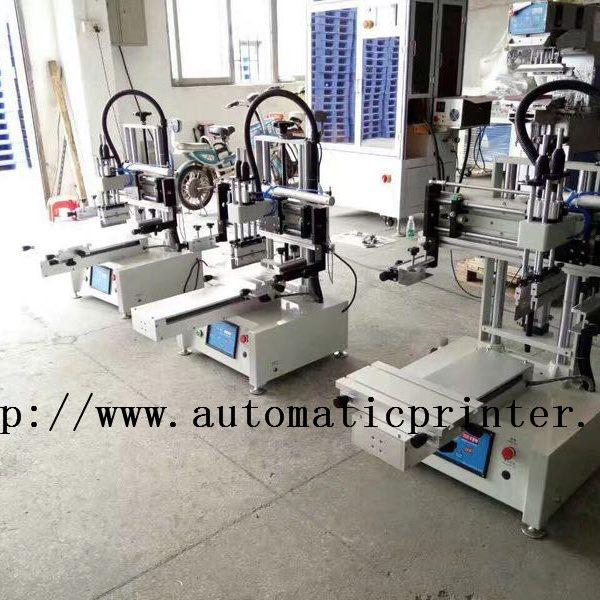 2030 slide table small screen printing machine 2