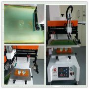 table top small screen printing machine 2