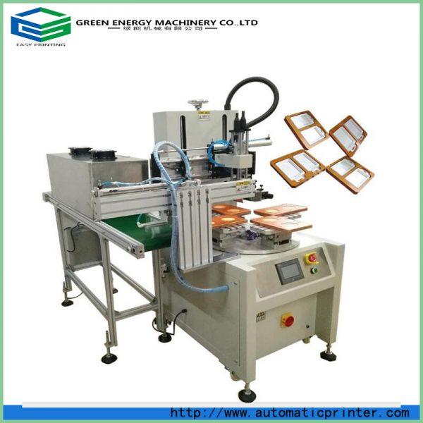 plastic shell screen printing machine